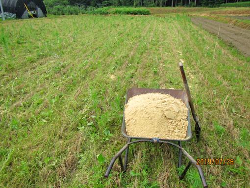 にんにく予定地米ぬか散布