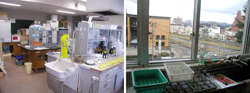 合同庁舎実験室