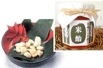 たんきり飴と米飴